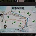 9鯉魚分岔路3.jpg