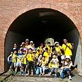 17幸福礦坑5.jpg