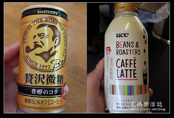 nEO_IMG_咖啡.jpg