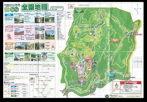 nEO_IMG_瀧野鈴蘭全園地圖.jpg