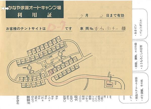 SCAN0113.JPG