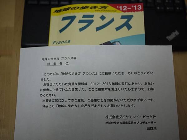 P1260769.JPG
