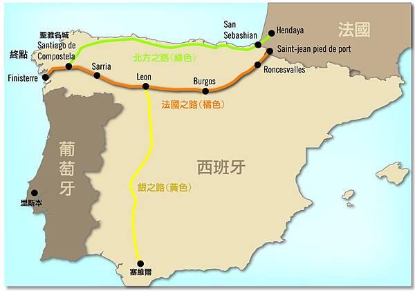 徒步800公里地圖