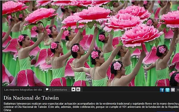 2012年台灣國慶
