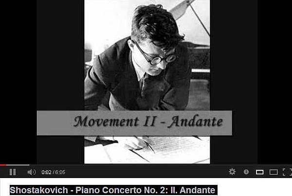 蕭士塔高維契鋼琴協奏曲行板