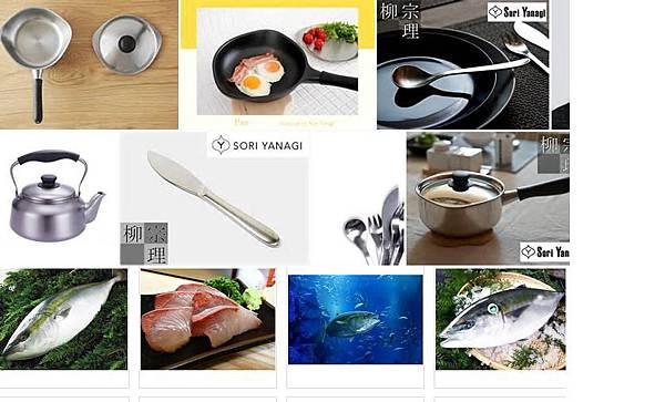 月租生活的煮魚生活