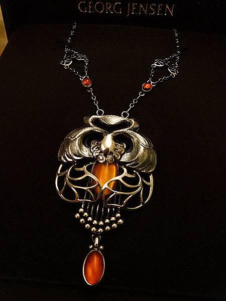 GJ No.1 amber
