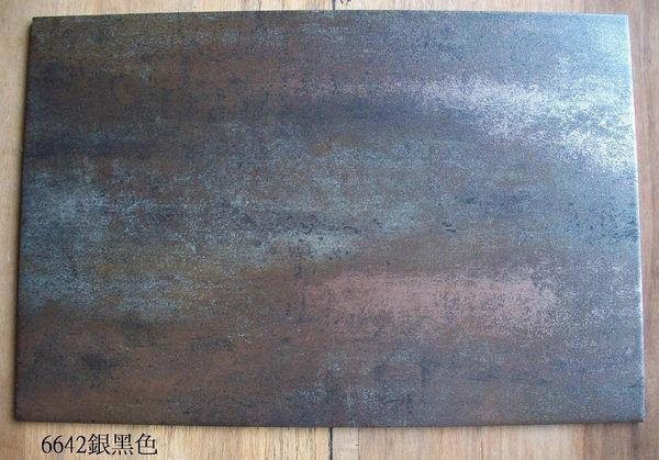 西班牙金屬磚銀黑色