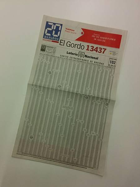 13437肥王彩券頭奬中奬號碼