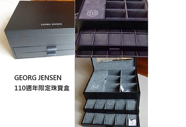 GJ 110週年限定珠寶盒