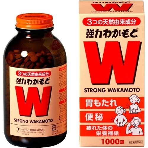wakamoto