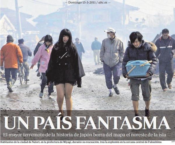 2011年3月11日本福島大地震西班牙頭條.JPG