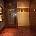 花蓮香城大飯店lounge bar