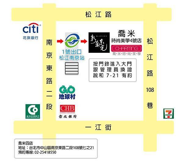 喬米時尚美學 -4號店MAP2 -.jpg