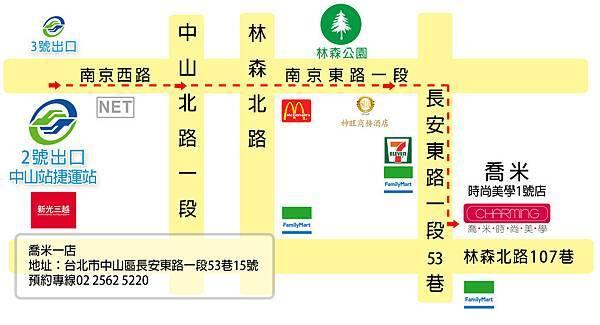 喬米時尚美學 -1號店MAP.jpg