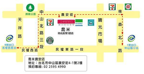 喬米時尚美學 -3號店MAP2.jpg