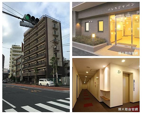 日本宮殿酒店1.jpg