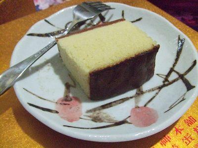台中長崎蛋糕