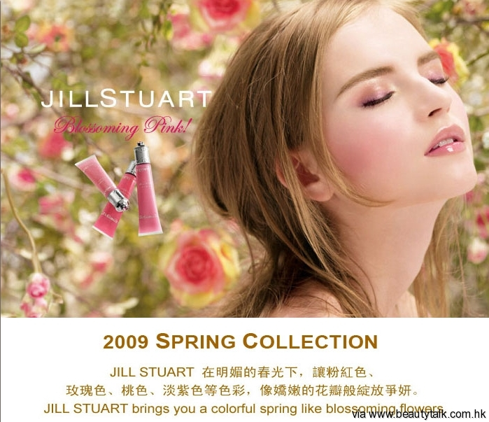 jill-stuart-spring-collection.jpg