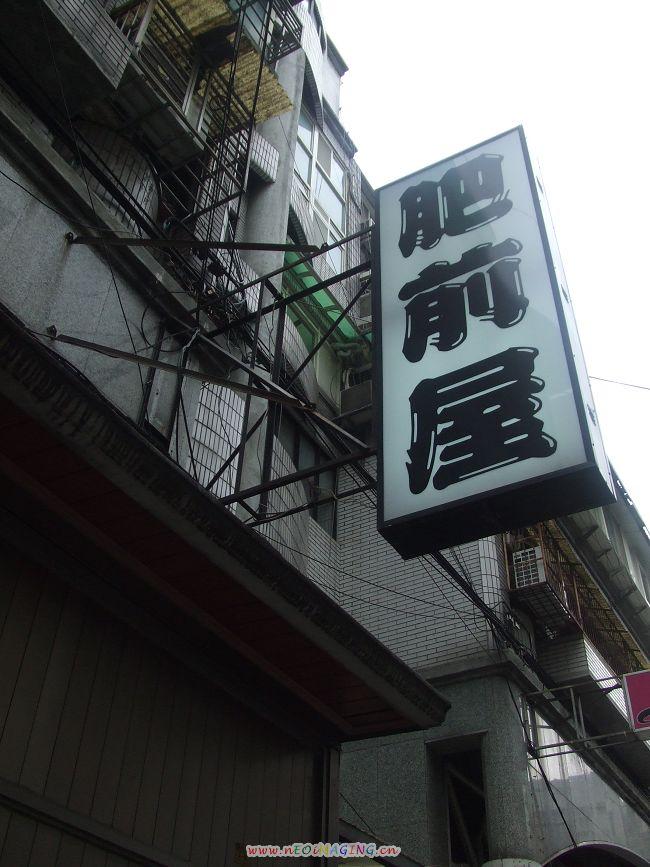 純生日 032.jpg