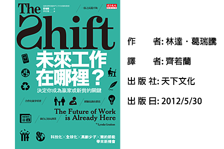 the shift 0