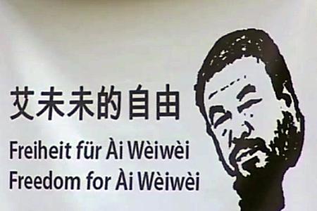 aiweiwei.png