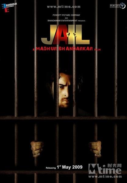 監獄2.jpg
