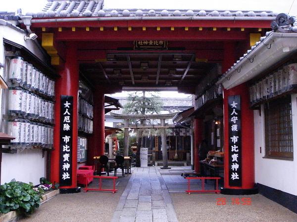 京都 市比賣神社