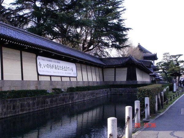 京都 烏丸 東本院寺外