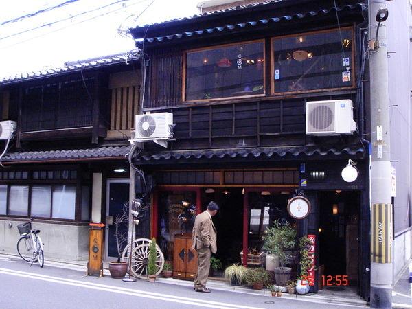 京都文化博物館旁