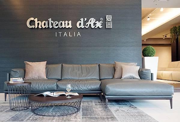 夏圖 Chateau d'Ax 義大利沙發 牛皮沙發 推薦