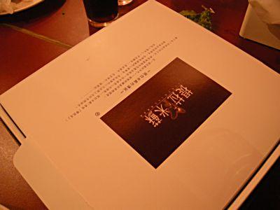 有盒子為證,沒唬你吧,Tiramisu和甜白酒超合,看大家吃的精光!