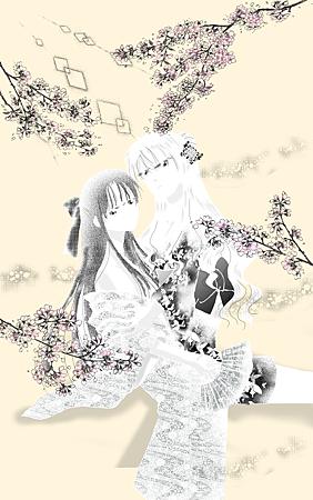 kimonox2 K