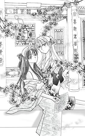 kimonox2 s1