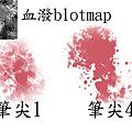 blot14