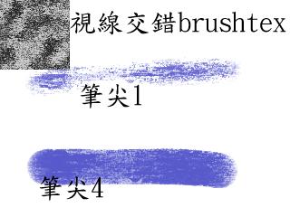 brush14