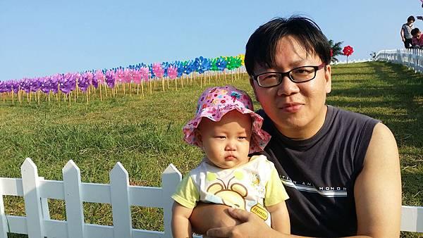 2014-09-28 16.17.22.jpg