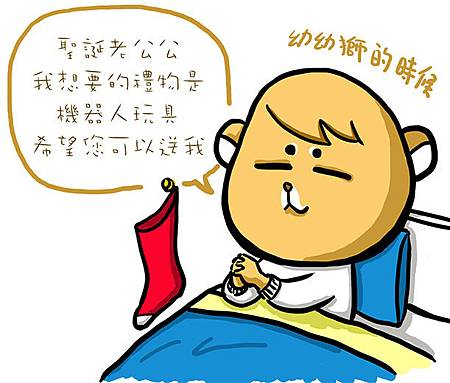 噎蛋禮物01.jpg