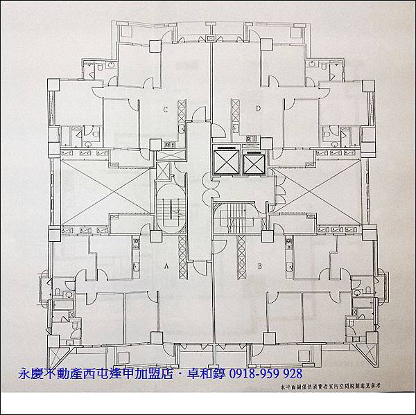 2北-元城文華苑