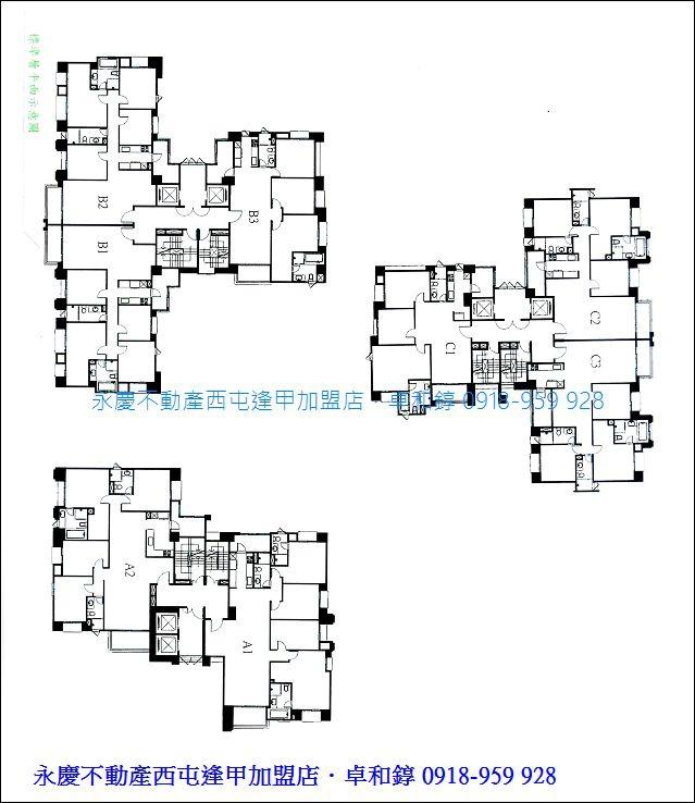 1南-新業雅砌.jpg