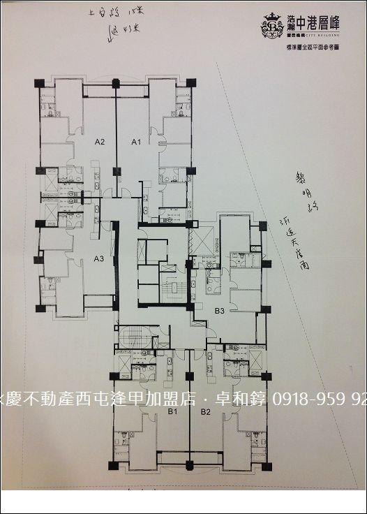 1南-豐邑中港層峰.jpg