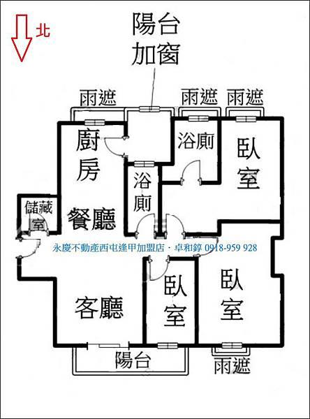 寬心13A格局.jpg