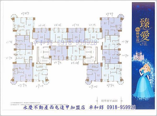 MX-2300FG_20160310_103346_頁面_2.jpg