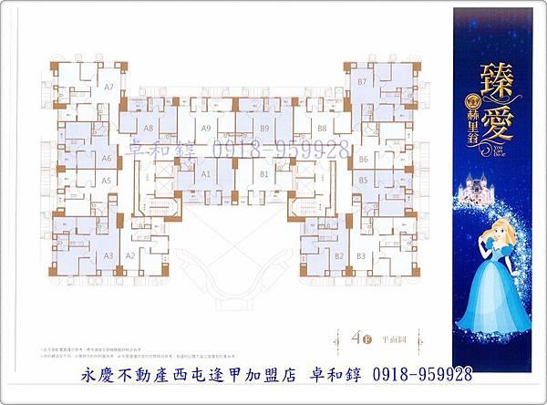 MX-2300FG_20160310_103508_頁面_1.jpg