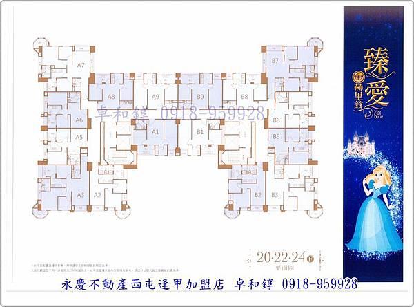 MX-2300FG_20160310_103508_頁面_2.jpg