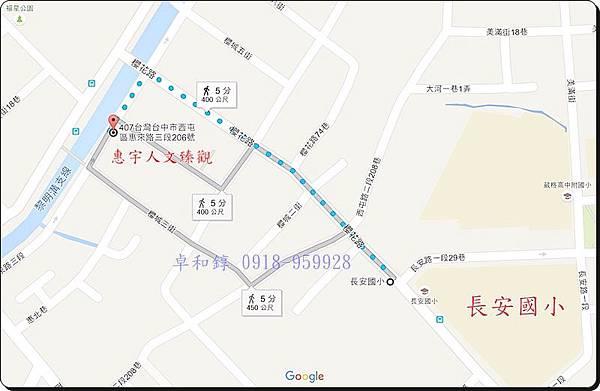 人文臻觀長安國小.jpg