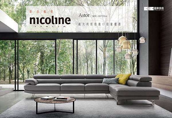 Nicoline─Astor-01.jpg