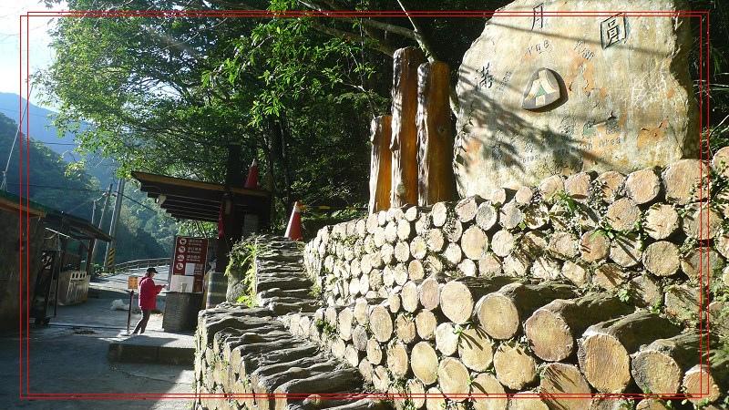 103.2.21滿月圓森林 (1)