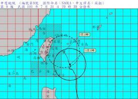 7/31晚間蘇拉颱風警報