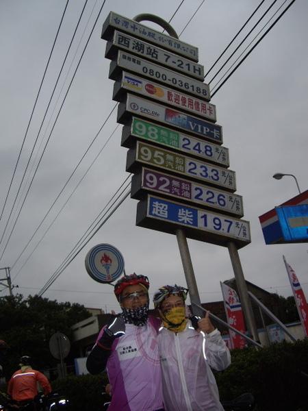 中油-西湖站.jpg